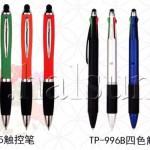 Stylus 4 Color Pens